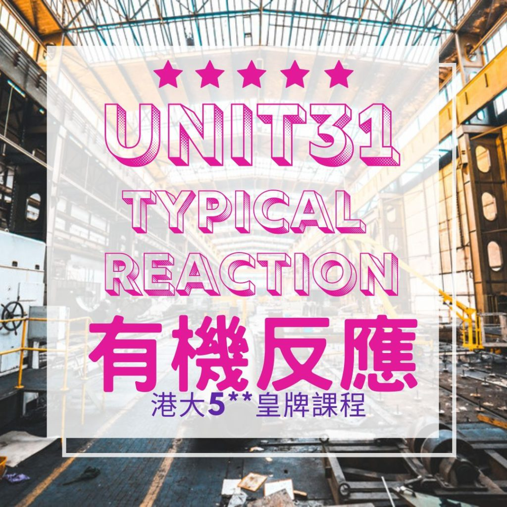 31. Typical Reactions of Selected Functional Group 官能基的反應 4