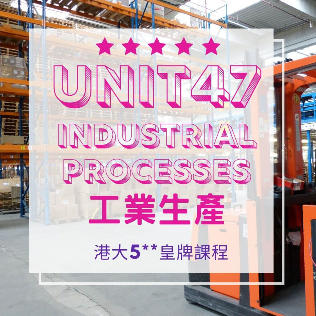 Unit 47. Industrial Processes Part D 工程過程???? 2