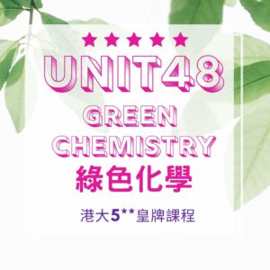 Topic 14. Introduction to Industrial Chemistry 工業化學???? 5