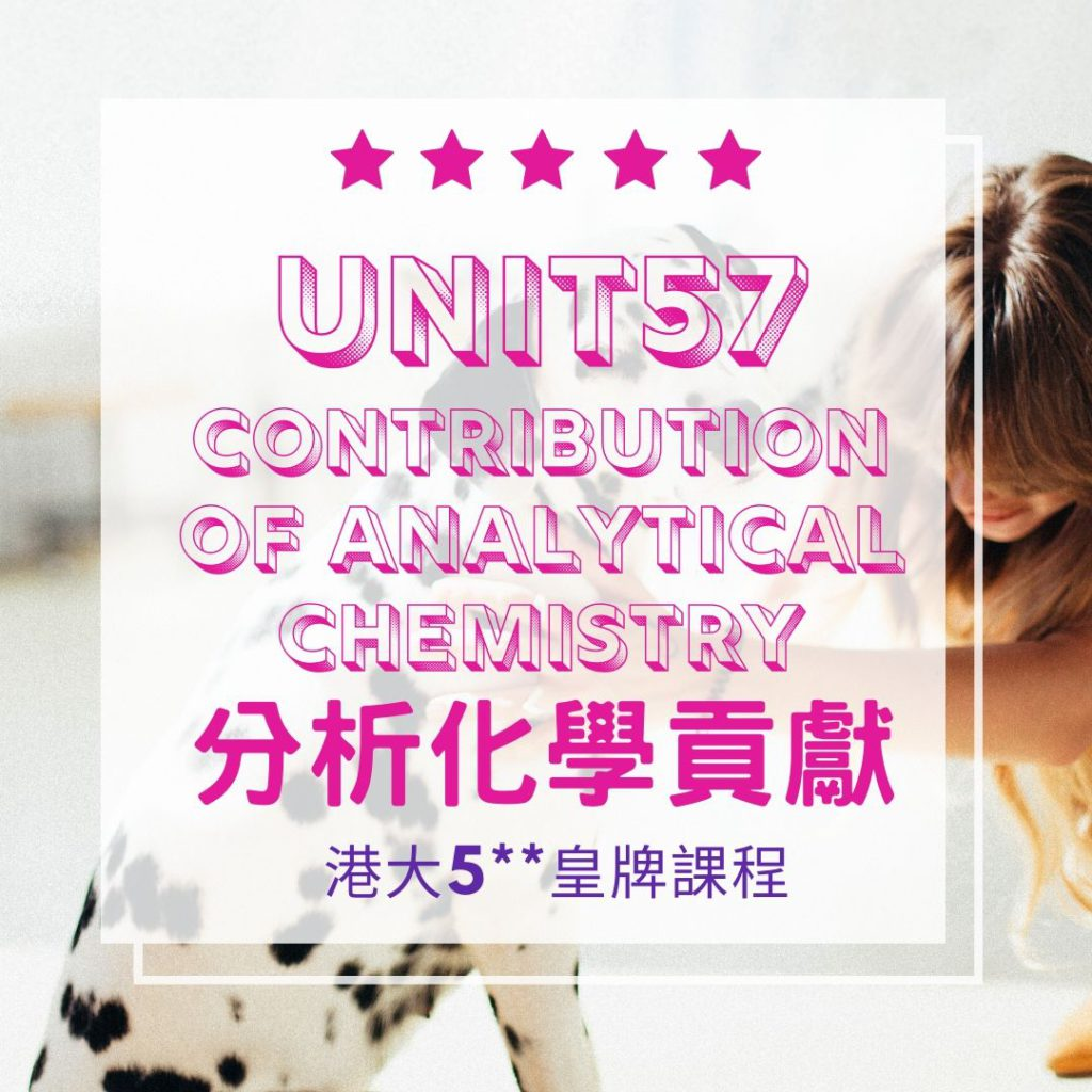 Unit 57. Contribution of Analytical Chemistry 分析化學貢獻???? 2