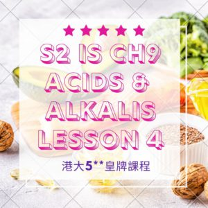 F2 IS Ch9 Acids &  Alkalis lesson 4 14